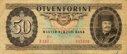 50 форинтов 1983 года (Венгрия)