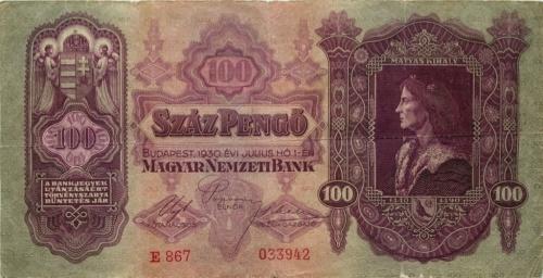 100 пенгё 1930 года (Венгрия)