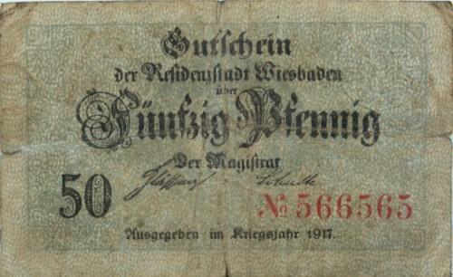 50 пфеннигов 1917 года (Германия)