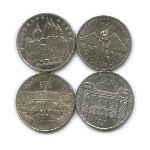 Набор юбилейных монет СССР (СССР)