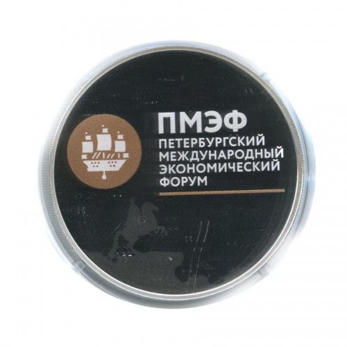 3 рубля - Петербуржский международный экономический форум (капсула невскрывалась, с сертификатом) 2016 года СПМД (Россия)