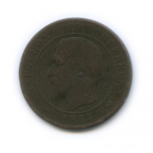 10 сантимов - Наполеон III 1854 года (Франция)
