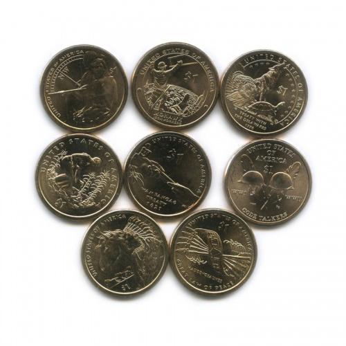 Набор монет 1 доллар - Коренные американцы (США)