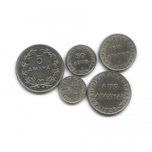 Набор монет 1926, 1930 (Греция)