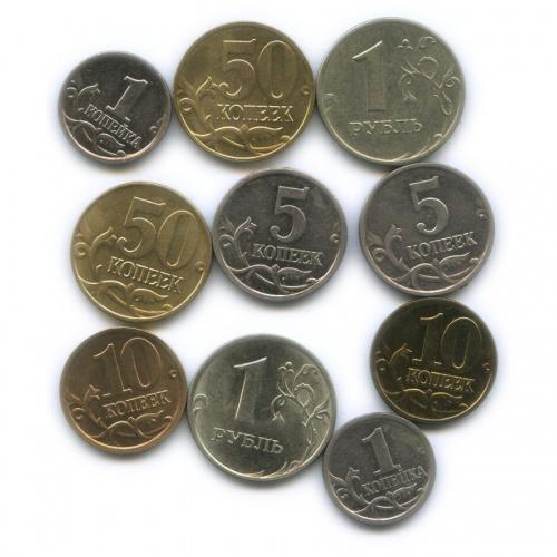 Набор монет России 2005 года СПМД, ММД (Россия)