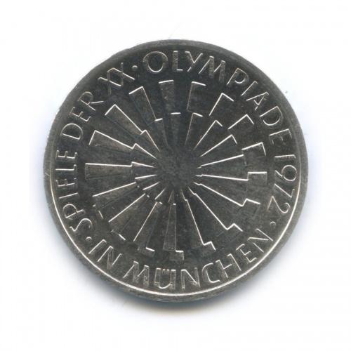10 марок — XXлетние Олимпийские Игры, Мюнхен 1972 - Эмблема «In München» 1972 года F (Германия)