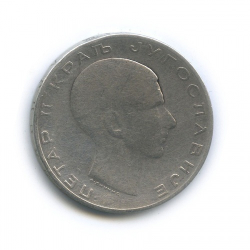 50 динаров 1938 года (Югославия)