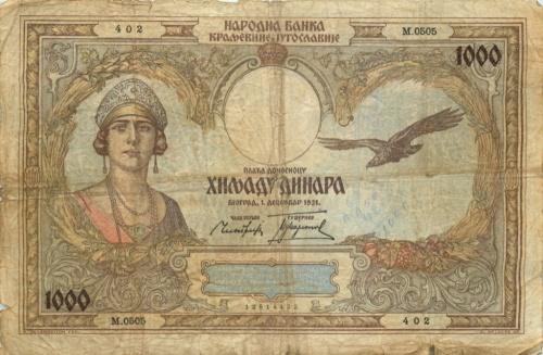 1000 динаров 1931 года (Югославия)