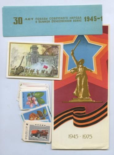 Набор спичечных этикеток (61 шт.) (СССР)