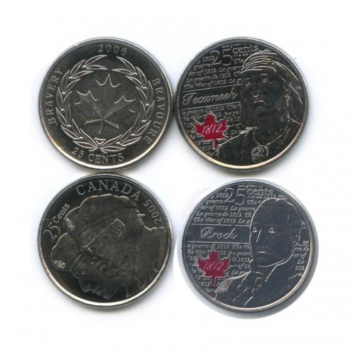 Набор юбилейных монет 25 центов (1 монета взапайке) (Канада)