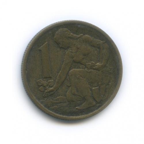 1 крона 1962 года (Чехословакия)