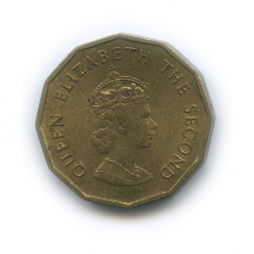 1/4 шиллинга, Джерси 1964 года