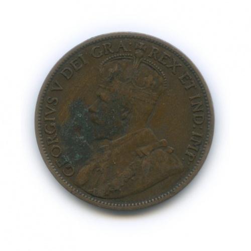 1 цент 1912 года (Канада)
