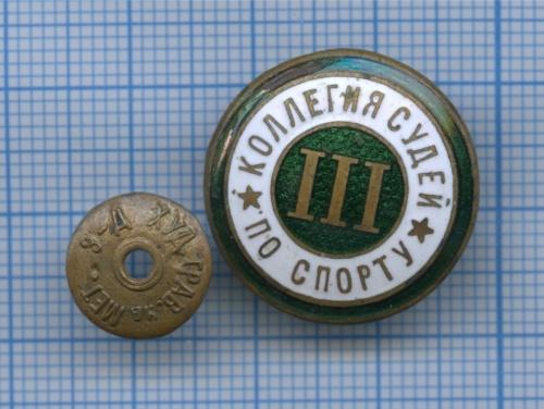 Знак «Коллегия судей поспорту» (СССР)