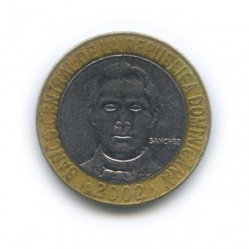 5 песо 2002 года (Доминикана)