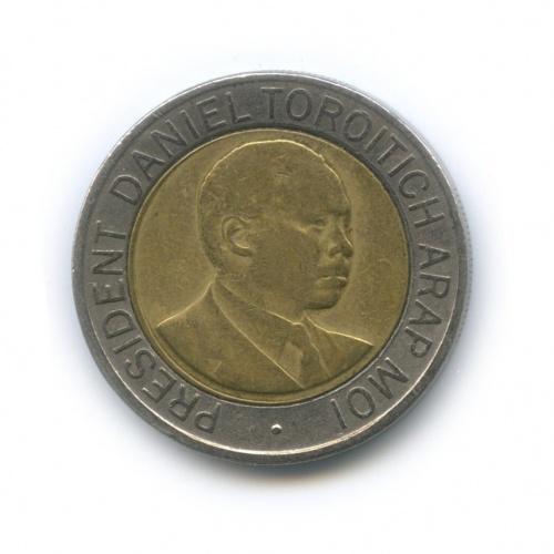 20 шиллингов 1998 года (Кения)