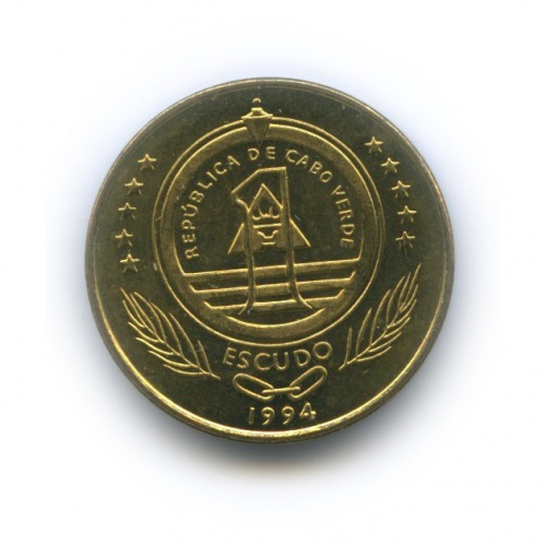 1 эскудо, Кабо-Верде 1994 года