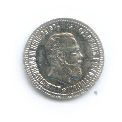 Жетон водочный «1 рубль - Александр III», 999 проба серебра 2012 года НРГ (Россия)