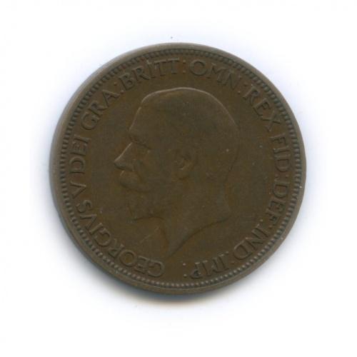½ пенни 1936 года (Великобритания)