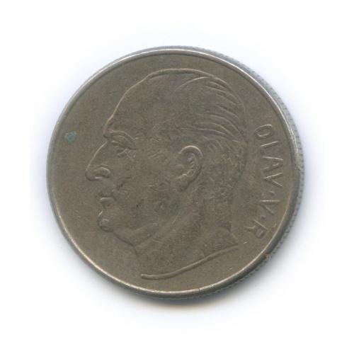 1 крона 1973 года (Норвегия)