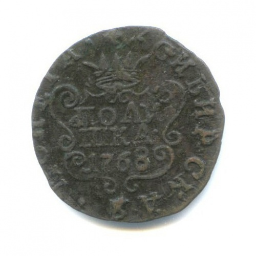 Полушка (1/4 копейки) 1768 года КМ (Российская Империя)
