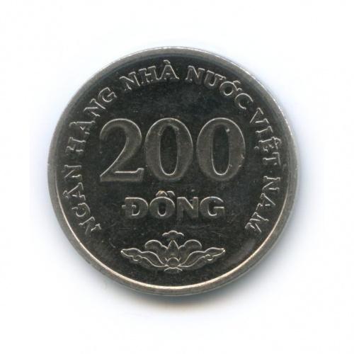 200 донгов 2003 года (Вьетнам)