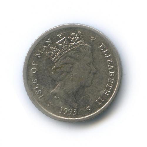 5 пенсов - Виндсерфинг, Остров Мэн 1993 года