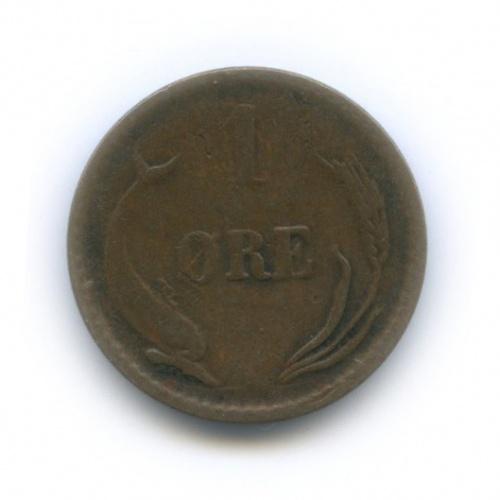 1 эре 1889 года (Дания)