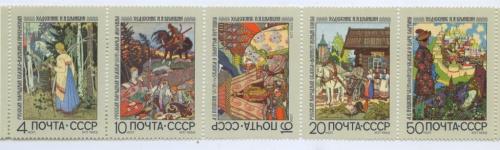 Набор марок почтовых «Художник И. Я. Билибин» 1969 года (СССР)