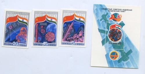 Набор почтовых марок «Интеркосмос» 1984 года (СССР)