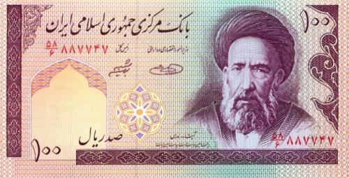 100 риалов (Иран)