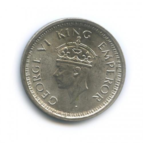 1 рупия, Британская Индия 1944 года