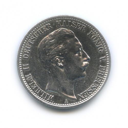 2 марки - Вильгельм II, Пруссия 1905 года А