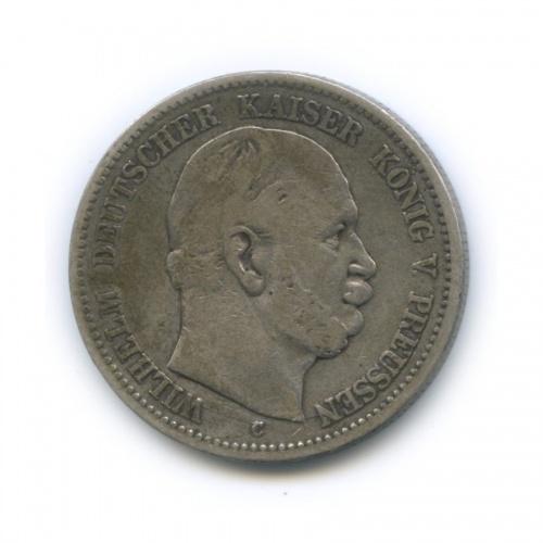 2 марки - Вильгельм I, Пруссия 1877 года С