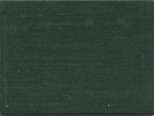 Удостоверение онаграждении нагрудным значком «Забезупречную работу» 1982 года (СССР)
