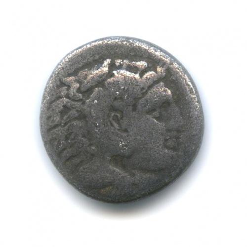 Драхма - Александр III Великий, 336-323 гг. н. э.