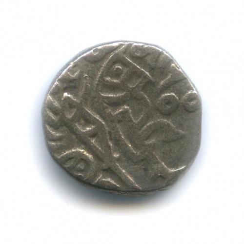 Драхма - Саманта Дева, 850-970 гг. (Индия)