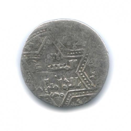 Дирхем - Династия Айюбиды, Алеппо, 1186-1216