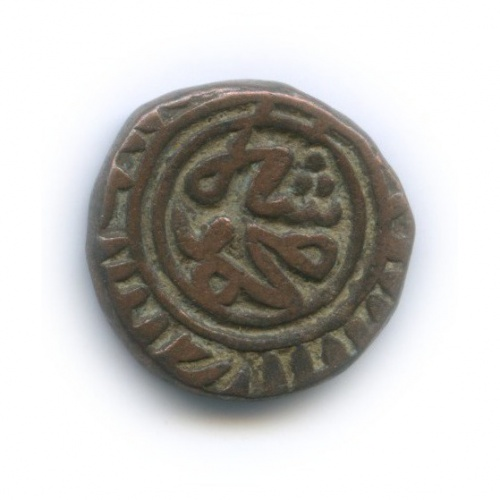Джитал - Султанат Дели (Индия)