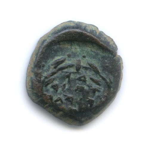 АЕпрута - Александр Яннай, Иудея, 103-76 гг. до н. э.