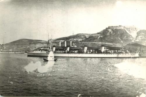 Фотография «Корабль «Боевой» (Российская Империя)