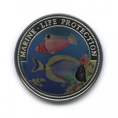 1 доллар - Защита морской жизни, Республика Либерия (вцвете) 1997 года