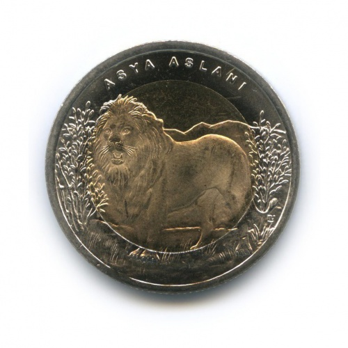 1 лира — Фауна Турции - Лев 2011 года (Турция)