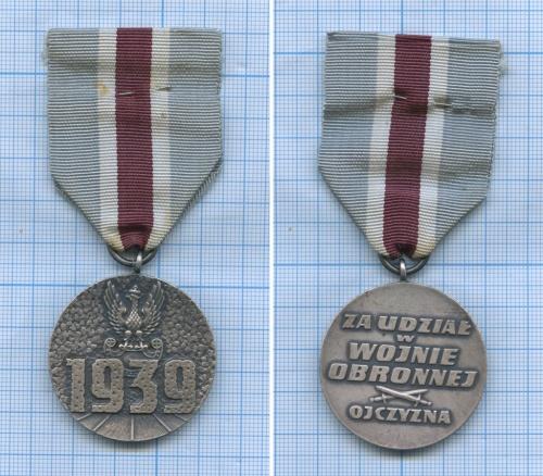 Медаль «За участие воборонительной войне 1939 года» (вфутляре) (Польша)