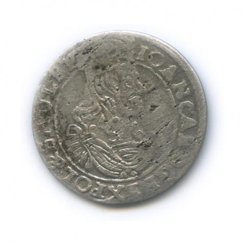 Шостак - ЯнКазимир, Речь Посполитая 1662 года
