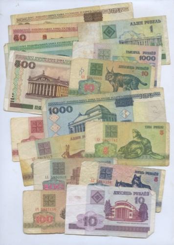 Набор банкнот (15 шт.) (Беларусь)