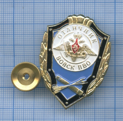 Знак «Отличник войск ПВО» (Россия)