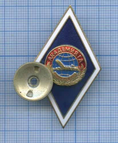 Знак нагрудный «Академия ГА» (Россия)