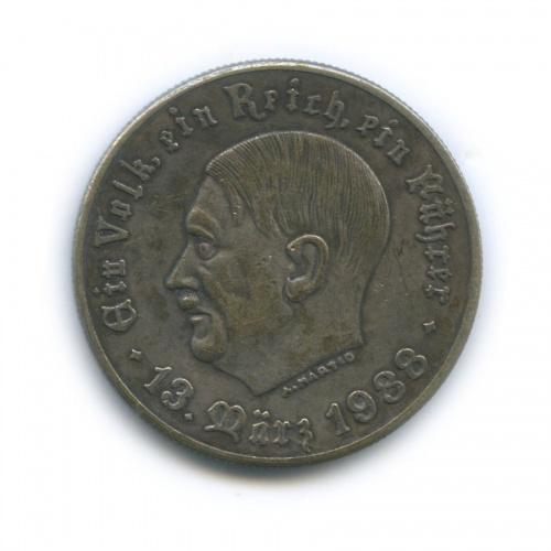 Жетон «Адольф Гитлер - 10 апреля 1938, Третий рейх»