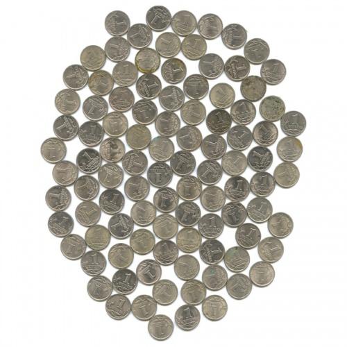 Набор монет 1 копейка (150 шт) 1997-2009 СПМД, ММД (Россия)